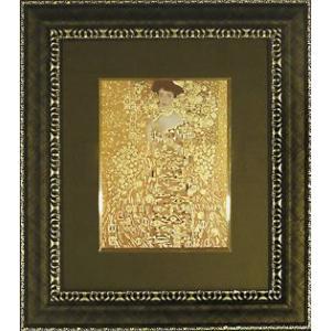 絵画 インテリア アートポスター 壁掛け (額縁 アートフレーム付き) ビッグアート クリムト作 「アデーレの肖像」|touo