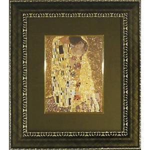 絵画 インテリア アートポスター 壁掛け (額縁 アートフレーム付き) ビッグアート クリムト作 「ザ キス」|touo