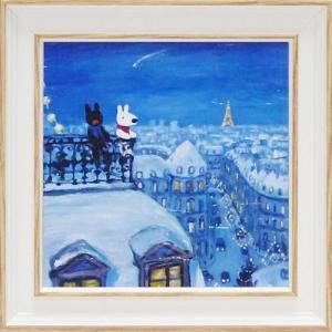 絵画 インテリア アートポスター 壁掛け (額縁 アートフレーム付き) リサとガスパール アート Sサイズ「星に願いを」|touo
