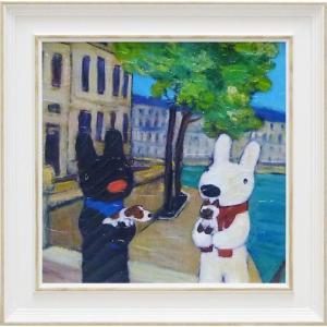 絵画 インテリア アートポスター 壁掛け (額縁 アートフレーム付き) リサとガスパール アート Mサイズ「いぬとねこ」|touo