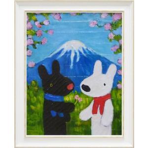 絵画 インテリア アートポスター 壁掛け (額縁 アートフレーム付き) リサとガスパール アート Lサイズ「富士山」|touo