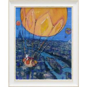 絵画 インテリア アートポスター 壁掛け (額縁 アートフレーム付き) リサとガスパール アート Lサイズ「気球」|touo