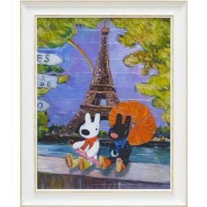 絵画 インテリア アートポスター 壁掛け (額縁 アートフレーム付き) リサとガスパール アート Lサイズ「虹のエッフェル塔」|touo