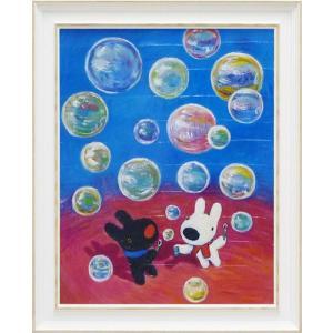 絵画 インテリア アートポスター 壁掛け (額縁 アートフレーム付き) リサとガスパール アート Lサイズ「しゃぼん玉」|touo