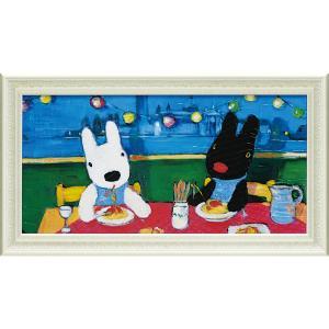 絵画 インテリア アートポスター リサとガスパール ミュージアムフレーム「だいすきなスパゲッティ(Lワイド)」|touo