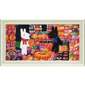 絵画 インテリア アートポスター リサとガスパール ミュージアムフレーム「キャンディーハウス(Lワイド)」|touo