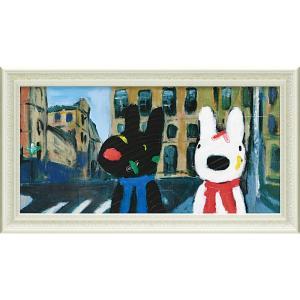 絵画 インテリア アートポスター リサとガスパール ミュージアムフレーム「いろとりどりのばんそうこう(Lワイド)」|touo
