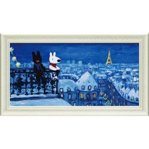 絵画 インテリア アートポスター リサとガスパール ミュージアムフレーム「パリの天窓から(Lワイド)」|touo