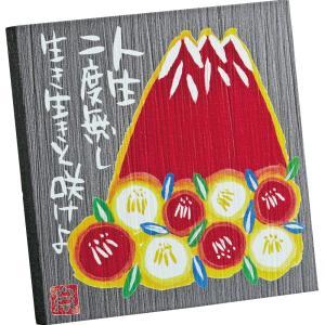 糸井忠晴 ストーン アート「赤富士」|touo
