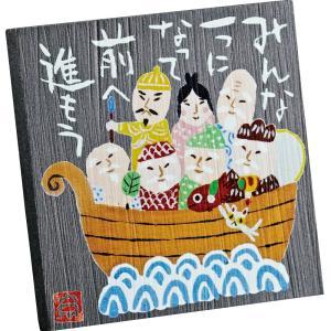 糸井忠晴 ストーン アート「七福神」|touo