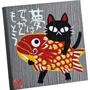 糸井忠晴 ストーン アート「夢ねこ」|touo