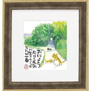 絵画 インテリア アートポスター 壁掛け (額縁 アートフレーム付き) 糸井 忠晴 直筆原画「おはよう」|touo