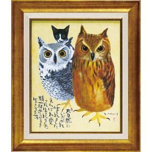 絵画 インテリア アートポスター 糸井忠晴 アート フレーム「えらばれて(Mサイズ)」|touo
