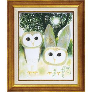 絵画 インテリア アートポスター 糸井忠晴 アート フレーム「緑の輝き(Mサイズ)」|touo