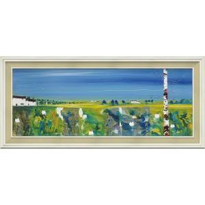 絵画 インテリア アートポスター リー マッカーシー「ファームランド」|touo