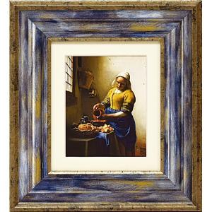 額縁付き絵画 フェルメール「牛乳を注ぐ女」 touo