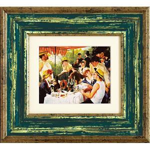 額縁付き絵画 ルノワール「舟遊びの昼食」 touo