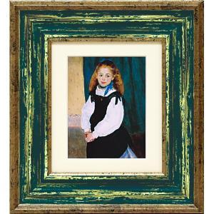 額縁付き絵画 ルノワール「ルグラン嬢の肖像」 touo