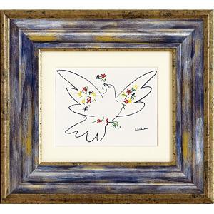額縁付き絵画 ピカソ「平和」 touo