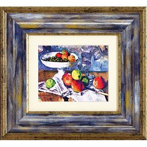 額縁付き絵画 セザンヌ「グラスと果物とナイフのある静物」 touo
