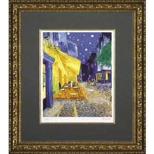 絵画 インテリア アートポスター 壁掛け (額縁 アートフレーム付き) ビッグアート ヴィンセント・ヴァン・ゴッホ作 「夜のカフェテラス」|touo