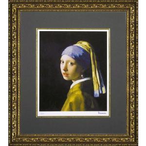 絵画 インテリア アートポスター 壁掛け (額縁 アートフレーム付き) ビッグアート ヨハネス・フェルメール作 「青いターバンの少女(真珠の耳飾りの少女)」|touo