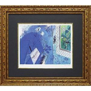 絵画 インテリア アートポスター 壁掛け (額縁 アートフレーム付き) ビッグアート ラウル・デュフィ作 「モーツァルトに捧ぐ」|touo