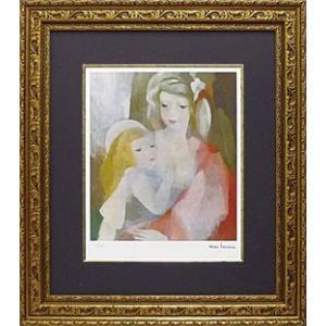 絵画 インテリア アートポスター 壁掛け (額縁 アートフレーム付き) ビッグアート マリー・ローランサン作 「母と子」|touo