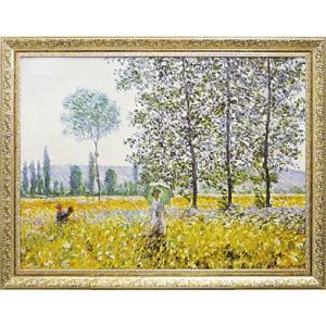 絵画 インテリア アートポスター 壁掛け (額縁 アートフレーム付き) ビッグアート クロード・モネ作 「Champs au Printemps 1884」|touo