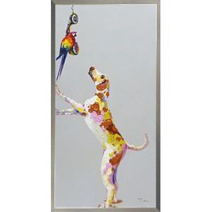 絵画 油絵 肉筆絵画 壁掛け (額縁 アートフレーム付き) オイル ペイント アート「ドッグ&パロット」|touo