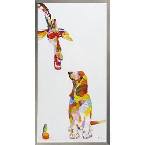 絵画 油絵 肉筆絵画 壁掛け (額縁 アートフレーム付き) オイル ペイント アート「ドッグ&ジラフ」|touo