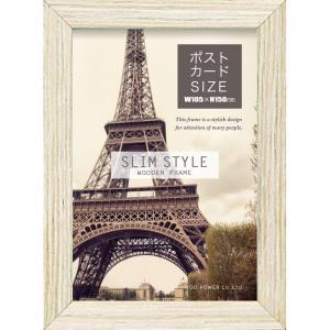 OA額 スリムスタイル ポスター額縁 木製フレームフレーム「ポストカードサイズ(ナチュラル ホワイト)」|touo