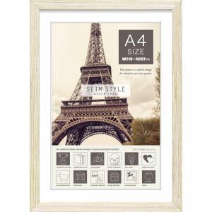 額縁 OA額 ポスター額縁 木製フレーム  スリムスタイル「A4サイズ(ナチュラル ホワイト)」|touo