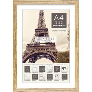 額縁 OA額 ポスター額縁 木製フレーム  スリムスタイル「A4サイズ(チーク ナチュラル)」|touo