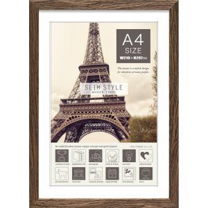 額縁 OA額 ポスター額縁 木製フレーム  スリムスタイル「A4サイズ(ウォールナット ブラウン)」|touo