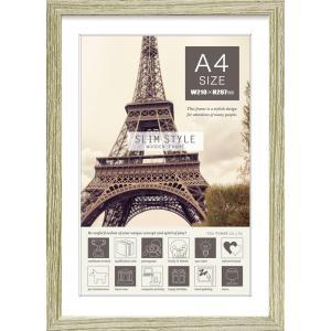 額縁 OA額 ポスター額縁 木製フレーム  スリムスタイル「A4サイズ(アプリコット グレー)」|touo