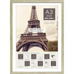 額縁 OA額縁 ポスター額縁 木製フレーム  スリムスタイル「A3サイズ(アプリコット グレー)」|touo