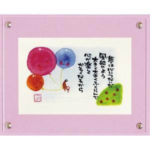 絵画 インテリア アートポスター マエダ タカユキ「夢の風船」|touo