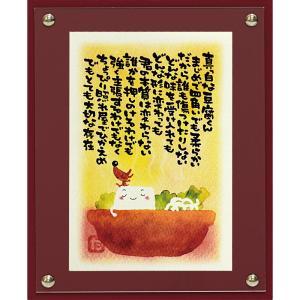 絵画 インテリア アートポスター マエダ タカユキ「豆腐くん」|touo