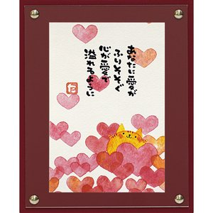 絵画 インテリア アートポスター マエダ タカユキ「ハートうさぎ」|touo