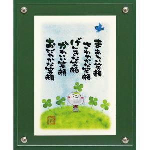 絵画 インテリア アートポスター マエダ タカユキ「おかげさま」|touo