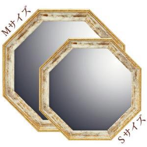 インテリア 開運鏡 壁掛け ヴィンテージ八角ミラー「ホワイトゴールド(Sサイズ)」|touo