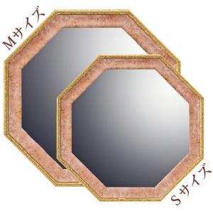 インテリア 開運鏡 壁掛け ヴィンテージ八角ミラー「ピンク(Sサイズ)」|touo