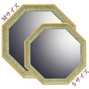 インテリア 開運鏡 壁掛け ヴィンテージ八角ミラー「グリーン(Sサイズ)」|touo