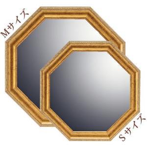 インテリア 開運鏡 壁掛け ヴィンテージ八角ミラー「ゴールド(Sサイズ)」|touo