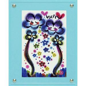 絵画 インテリア アートポスター 壁掛け (額縁 アートフレーム付き)付 わだの めぐみ「HAPPY」|touo