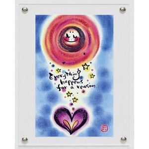 絵画 インテリア アートポスター 壁掛け (額縁 アートフレーム付き)付 わだの めぐみ「Everything」|touo