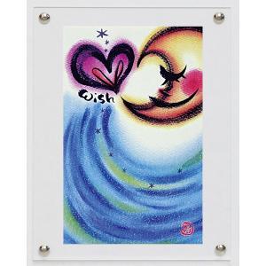 絵画 インテリア アートポスター 壁掛け (額縁 アートフレーム付き)付 わだの めぐみ「Wish」|touo