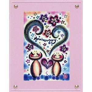 絵画 インテリア アートポスター 壁掛け (額縁 アートフレーム付き)付 わだの めぐみ「Anniversary」|touo