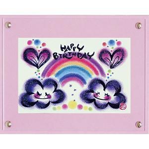 絵画 インテリア アートポスター 壁掛け (額縁 アートフレーム付き)付 わだの めぐみ「HAPPY BIRTHDAY 6」|touo